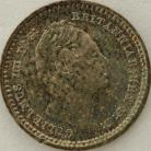 SILVER THREEHALFPENCE 1835  WILLIAM IV 5 OVER 4