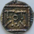 EARLY ANGLO SAXON PERIOD 695 -740 CONTINENTAL ISSUE SILVER SCEATTA. DEGENERATE HEAD. REVERSE. VOTIVE STANDARD